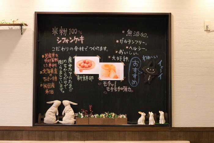 *埼玉/所沢*「Cafe 豆うさぎ」_f0348831_22060016.jpg