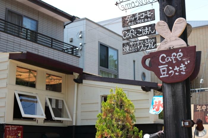 *埼玉/所沢*「Cafe 豆うさぎ」_f0348831_22063320.jpg