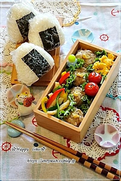 シュウマイ弁当と今週の作りおき(常備菜)♪_f0348032_17515356.jpg