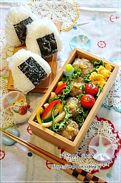 シュウマイ弁当と今週の作りおき(常備菜)♪_f0348032_17521084.jpg