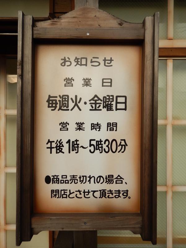 b0136045_07050184.jpg