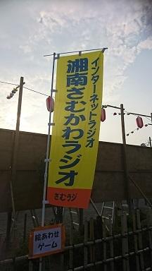 倉見自治会盆踊り_b0374059_12441090.jpg