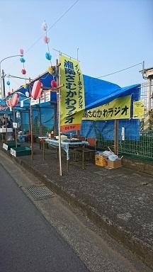 倉見自治会盆踊り_b0374059_12450226.jpg