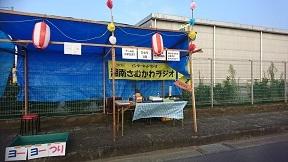 倉見自治会盆踊り_b0374059_12485142.jpg