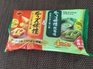 のり弁当、あんころ餅などなどー今週の日本食_e0350971_09222259.jpg