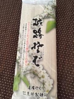 のり弁当、あんころ餅などなどー今週の日本食_e0350971_09235524.jpg