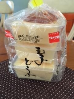 のり弁当、あんころ餅などなどー今週の日本食_e0350971_09241586.jpg