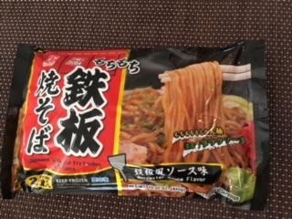 のり弁当、あんころ餅などなどー今週の日本食_e0350971_09244782.jpg