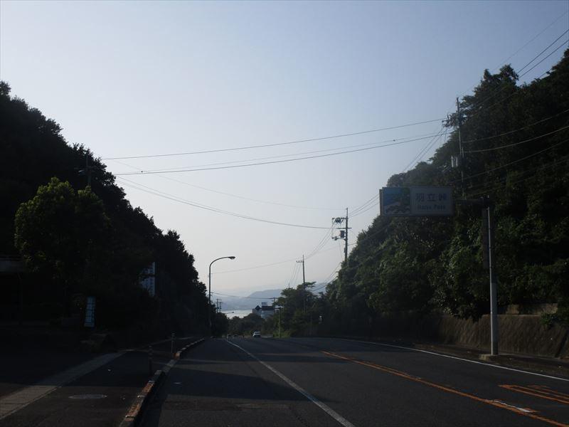 106日目【高松−自宅】なんとか日本一周できました!_e0201281_14590833.jpg