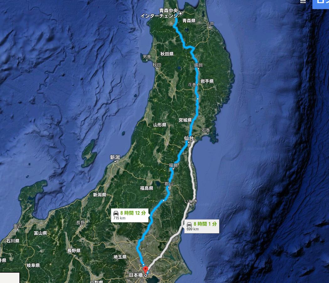 人生が嫌になったんで最弱電気自動車三菱 i-MiEVで東北自動車道700キロを走破してみた_a0112888_03594456.jpg
