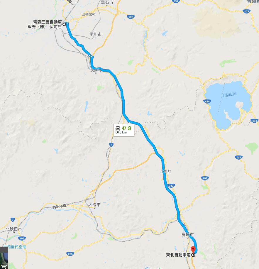人生が嫌になったんで最弱電気自動車三菱 i-MiEVで東北自動車道700キロを走破してみた_a0112888_04084978.jpg