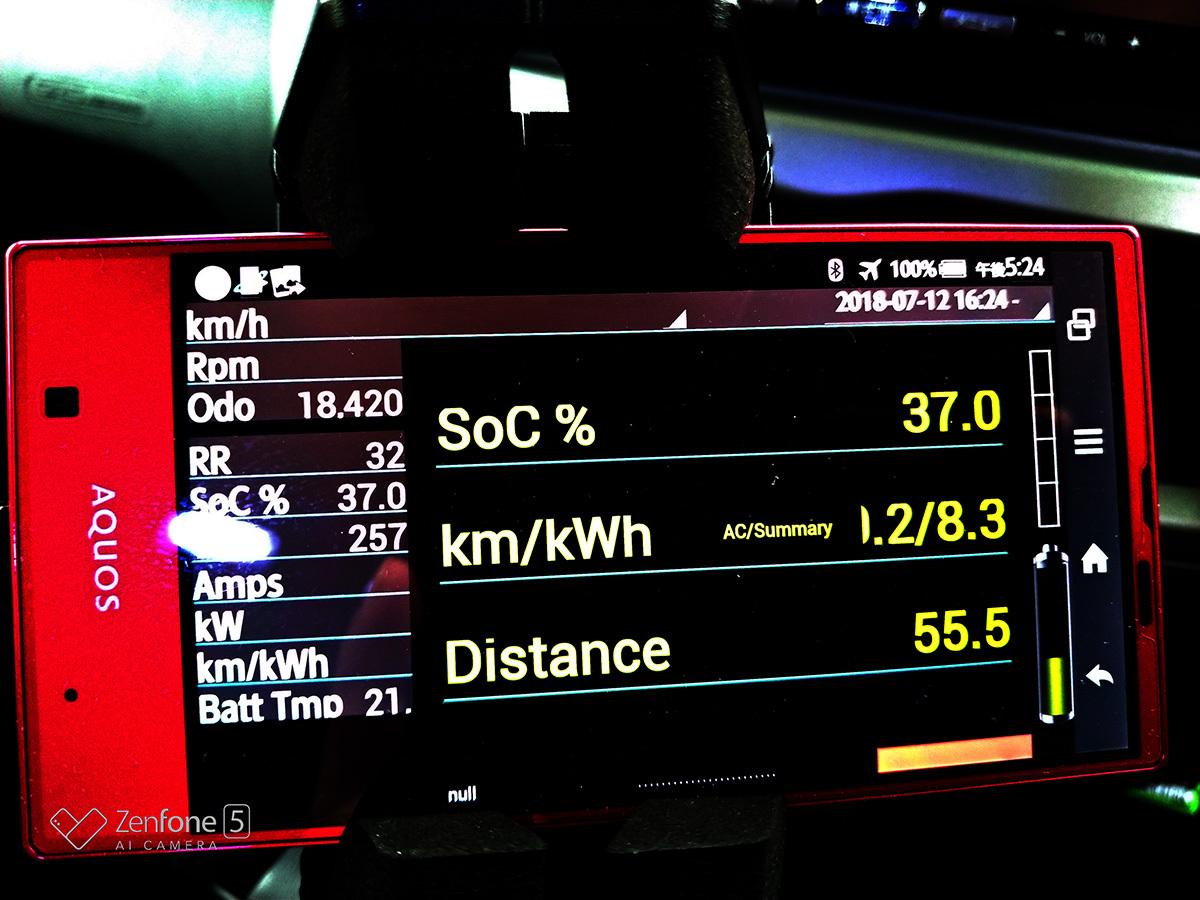 人生が嫌になったんで最弱電気自動車三菱 i-MiEVで東北自動車道700キロを走破してみた_a0112888_04120008.jpg