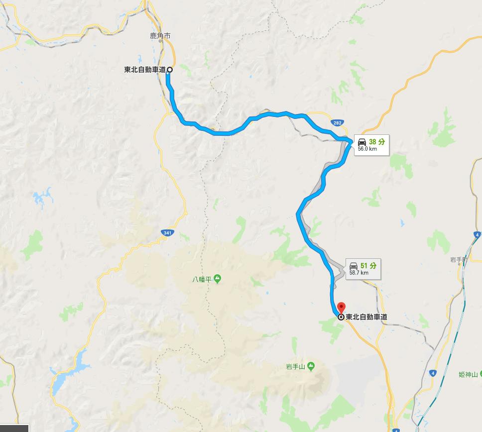 人生が嫌になったんで最弱電気自動車三菱 i-MiEVで東北自動車道700キロを走破してみた_a0112888_04250206.jpg