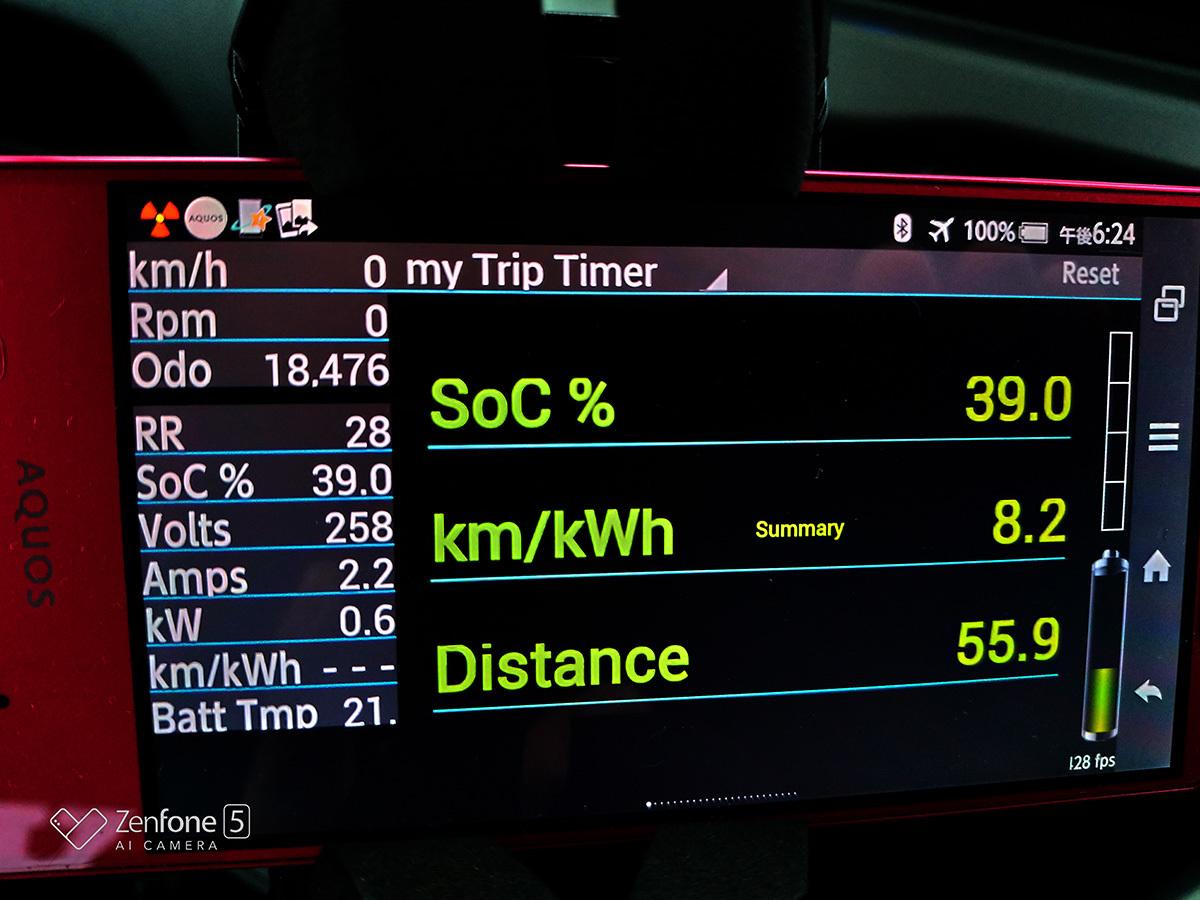 人生が嫌になったんで最弱電気自動車三菱 i-MiEVで東北自動車道700キロを走破してみた_a0112888_04270483.jpg