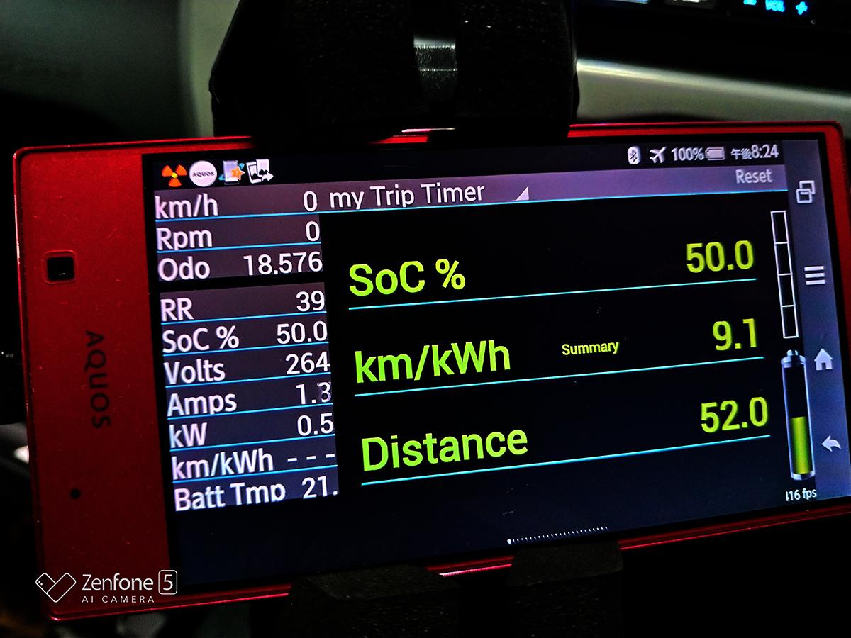 人生が嫌になったんで最弱電気自動車三菱 i-MiEVで東北自動車道700キロを走破してみた_a0112888_04371022.jpg