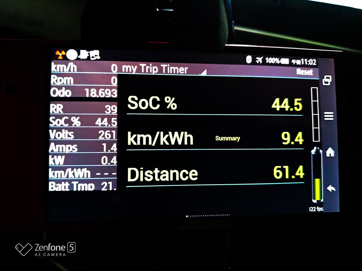 人生が嫌になったんで最弱電気自動車三菱 i-MiEVで東北自動車道700キロを走破してみた_a0112888_05012023.jpg