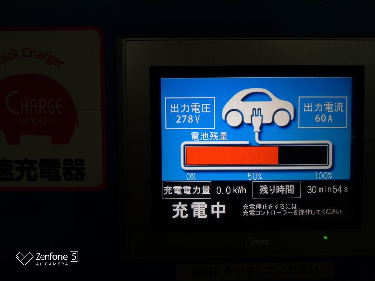 人生が嫌になったんで最弱電気自動車三菱 i-MiEVで東北自動車道700キロを走破してみた_a0112888_05061601.jpg