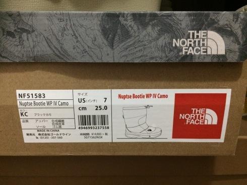 買ってよかったもの〜その② THE NORTH FACE ヌプシ_a0207588_08413529.jpg