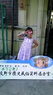 c0189894_2055953.jpg