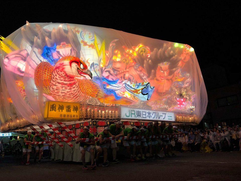 ◆ 青森ねぶた祭 ◆_c0078202_11184539.jpg