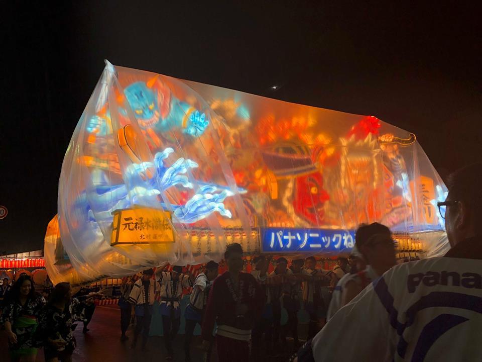 ◆ 青森ねぶた祭 ◆_c0078202_11192667.jpg