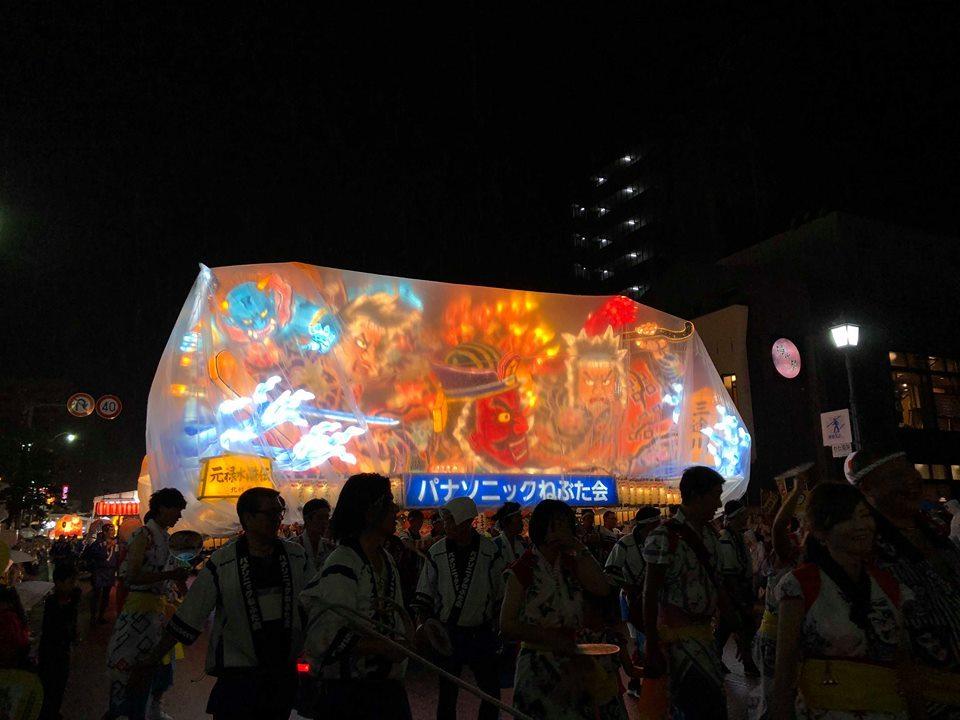 ◆ 青森ねぶた祭 ◆_c0078202_11195123.jpg