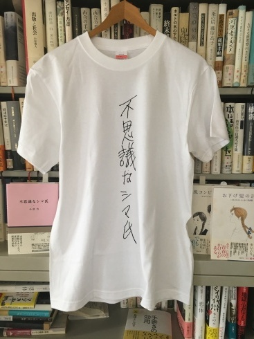 小沼丹の本3冊、ご購読者プレゼント_d0045404_16350927.jpg