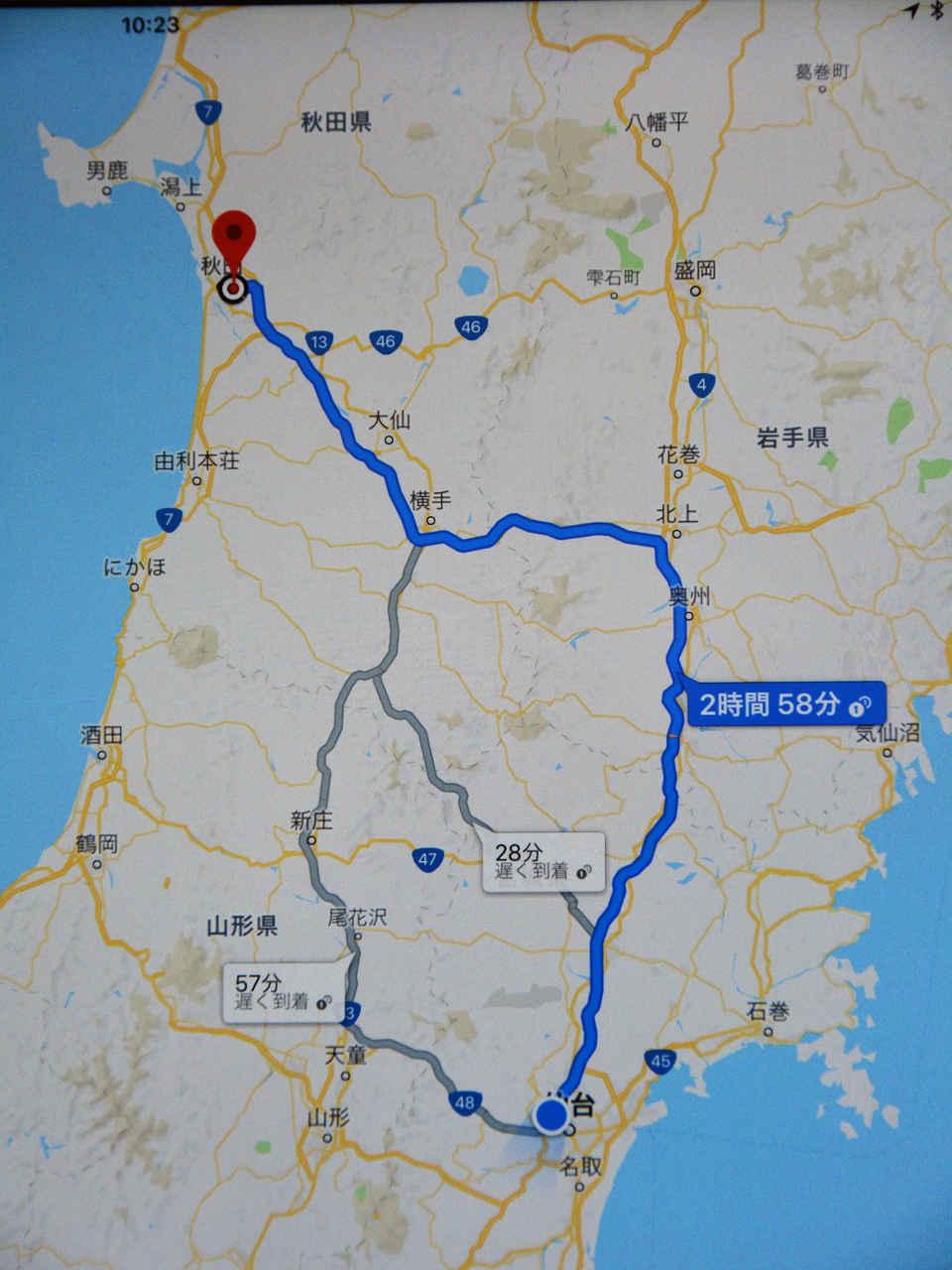 秋田竿灯祭りへ(1)往復550kmのドライブ_a0148206_17221674.jpg