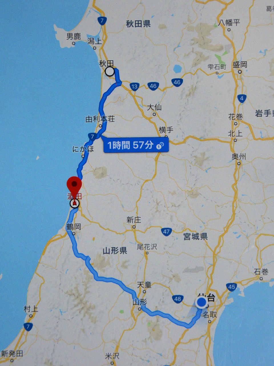 秋田竿灯祭りへ(1)往復550kmのドライブ_a0148206_17222164.jpg