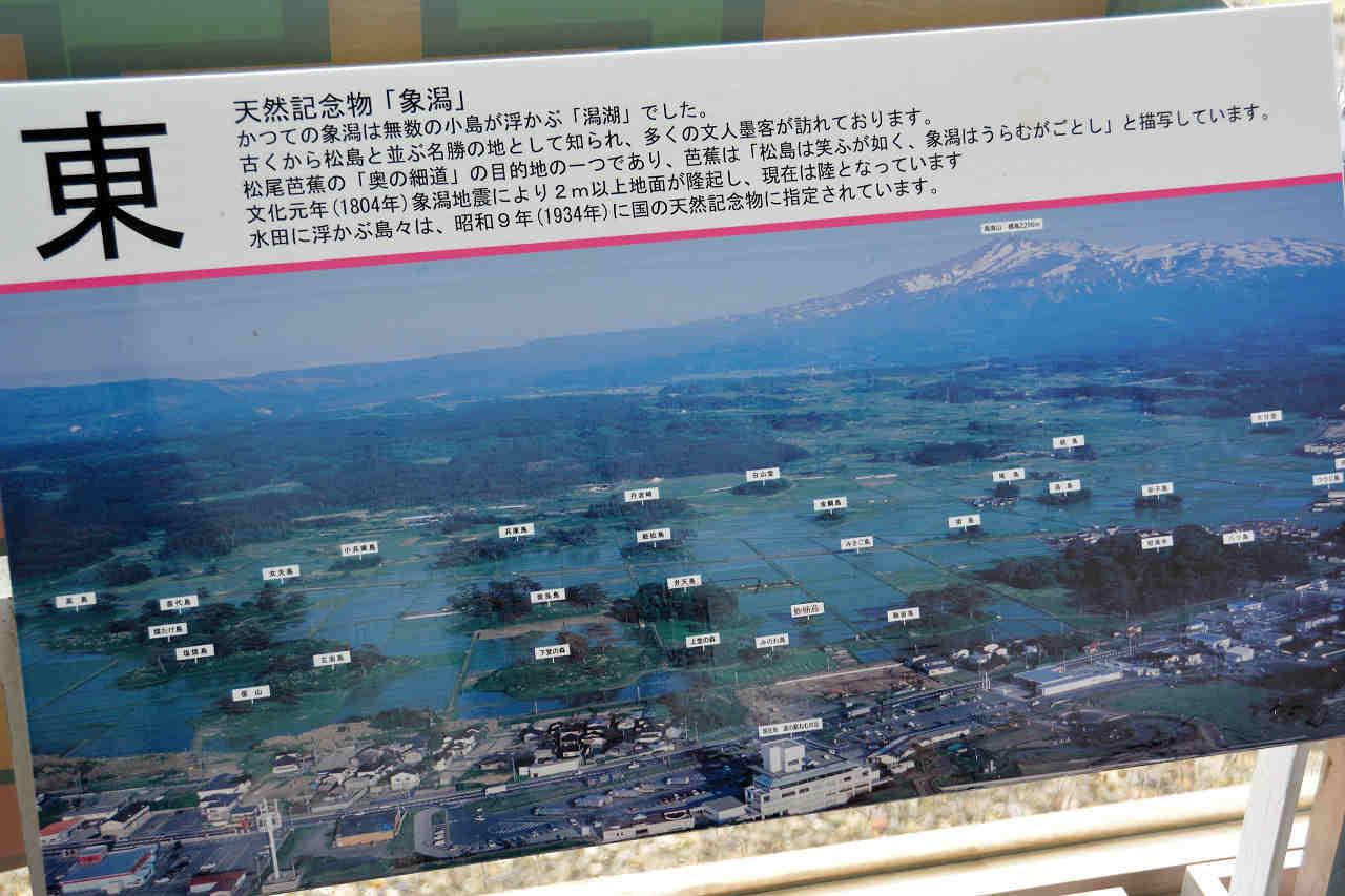 秋田竿灯祭りへ(1)往復550kmのドライブ_a0148206_17223337.jpg