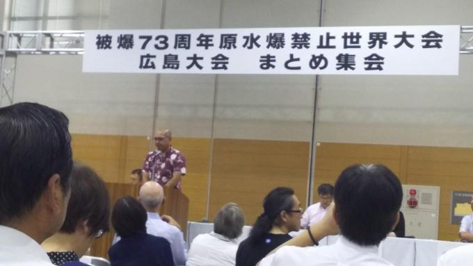 原水爆禁止世界大会広島大会まとめ集会_e0094315_10070942.jpg