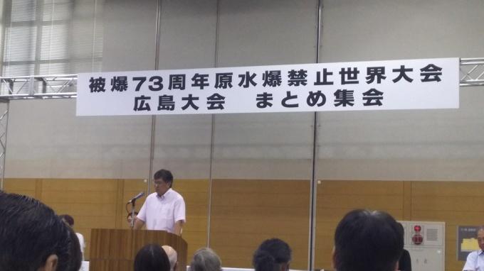 福島はまさに非常事態_e0094315_10165453.jpg