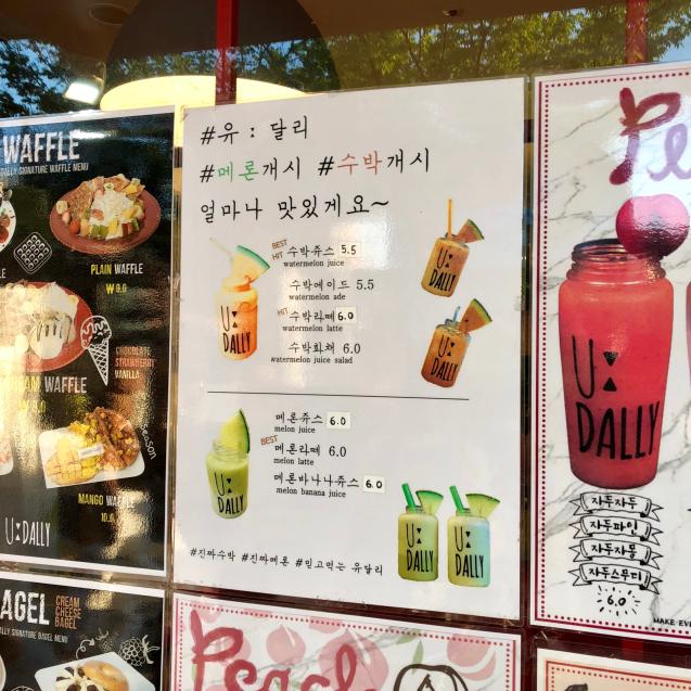 18年7月釜山2☆可愛いジュースで気分上げなきゃ!_d0285416_09151194.jpg
