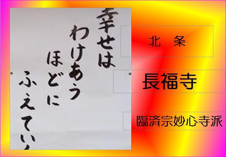 f0363122_16221887.jpg