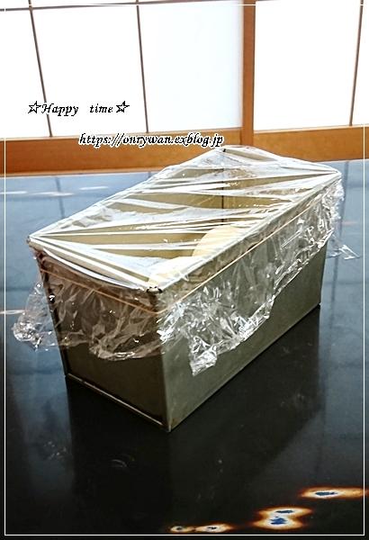 鮭フレーク弁当とパン焼き♪_f0348032_18103368.jpg