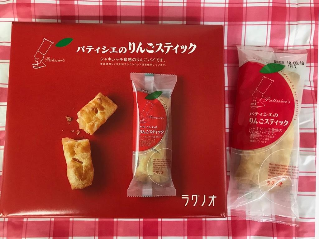 秋の味覚なこけし拡大通販ブログ!その12 グッズ、お菓子など_e0318040_11241218.jpg