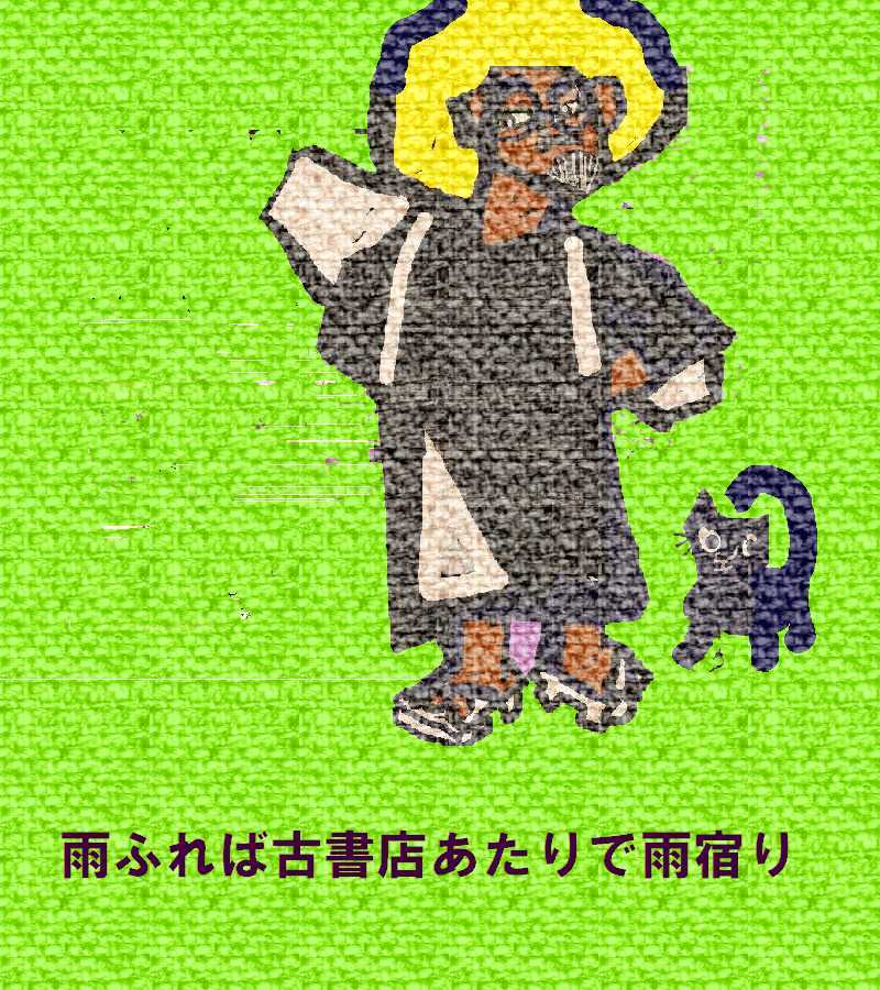 f0117041_06155162.jpg