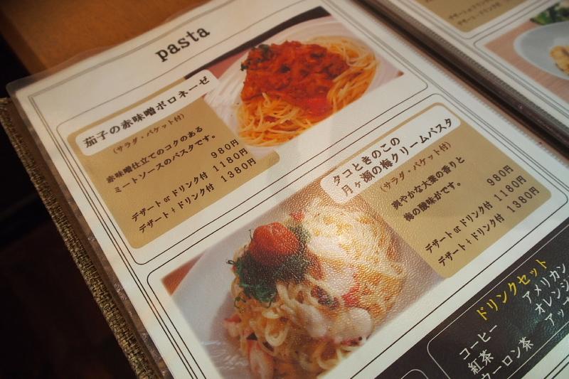 【いいもの発見】大和CAFE の「週替わり惣菜プレートランチ」_b0008655_18091699.jpg