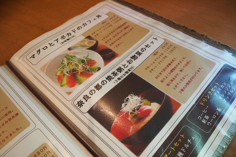 【いいもの発見】大和CAFE の「週替わり惣菜プレートランチ」_b0008655_18093482.jpg