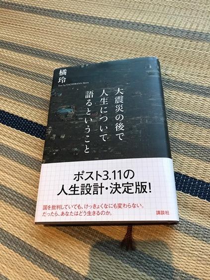 f0009169_20421537.jpg