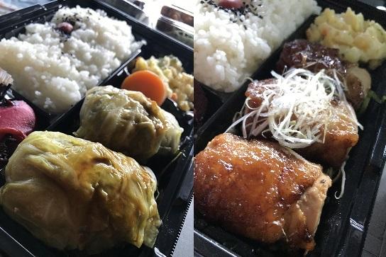 美味しいから始まる休日の朝♪ 館山 おおたのお弁当♪_f0096569_07093780.jpg