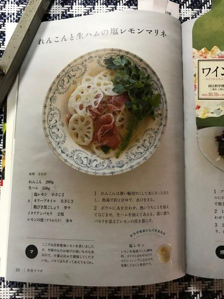 8月の日曜日に作る料理_e0397389_16525424.jpg