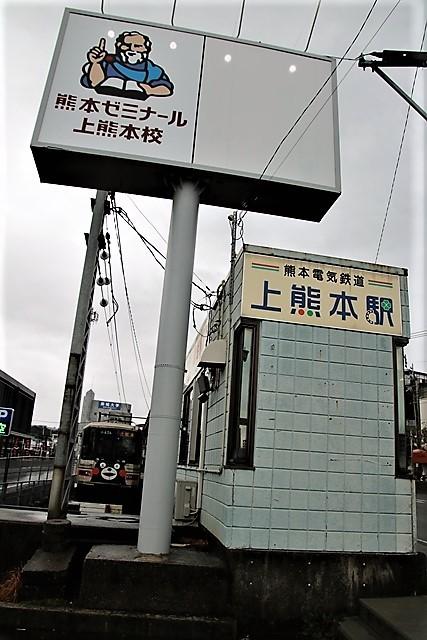 藤田八束の鉄道写真@熊本電鉄のくまモン列車、熊本の人たちの愛情を一身に浴びてくまモン電車は走ります_d0181492_21525976.jpg