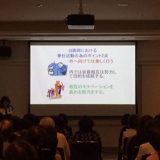 アメリカ連盟大会 in 横浜_c0185796_15200030.jpg