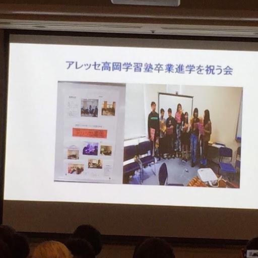 アメリカ連盟大会 in 横浜_c0185796_15201674.jpg