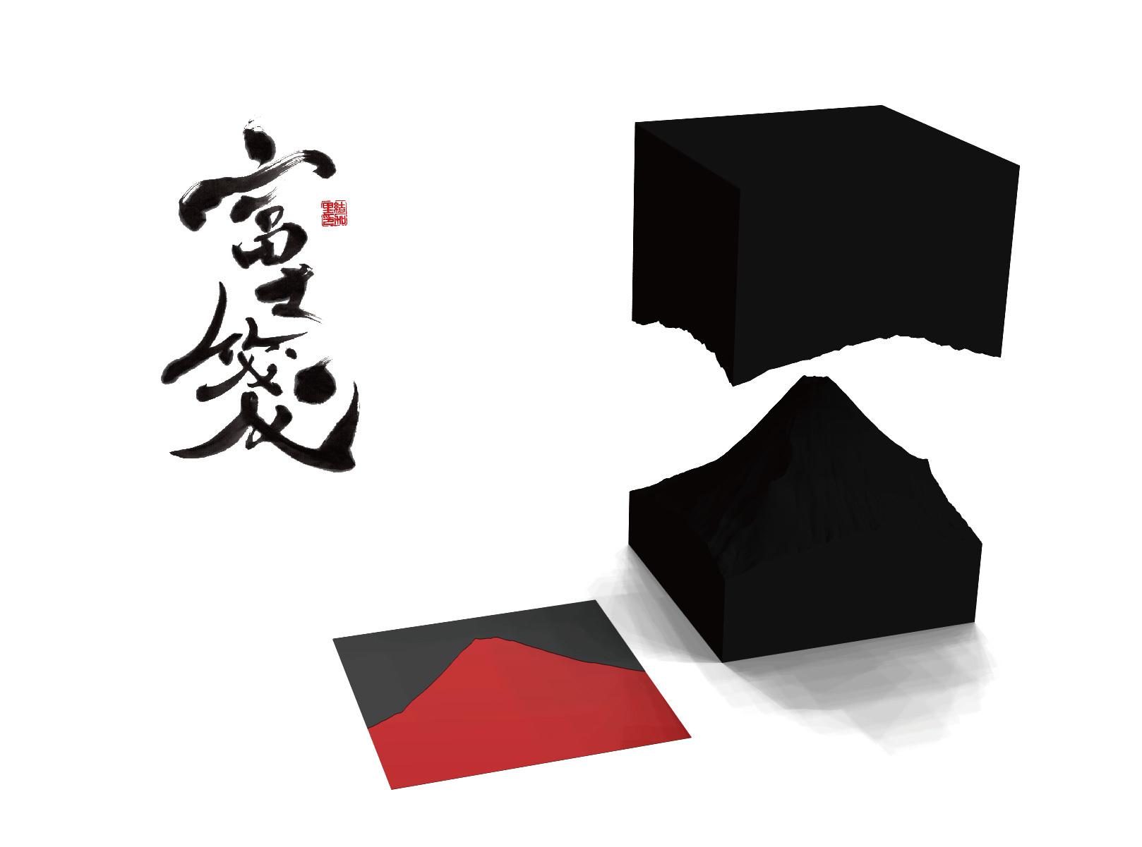 【Makuakeプロジェクト】富士箋_d0095746_15512708.jpg