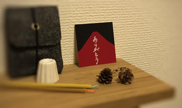 【Makuakeプロジェクト】富士箋_d0095746_15513265.jpg