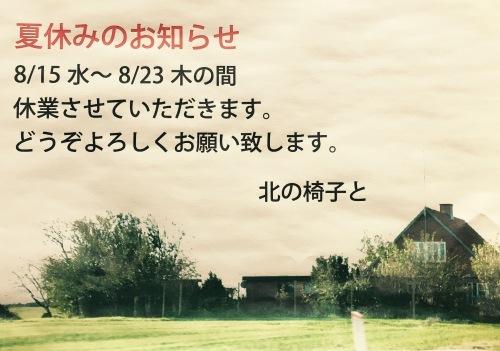 f0326751_13234392.jpg