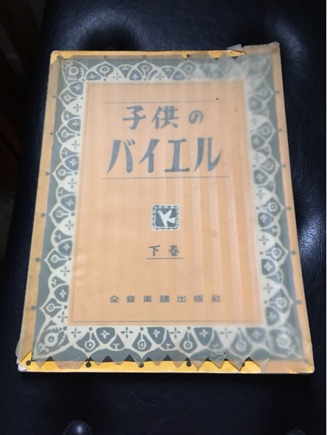 ミースさんの本が2冊揃いました_a0374562_08024232.jpg