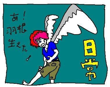b0116271_12432624.jpg